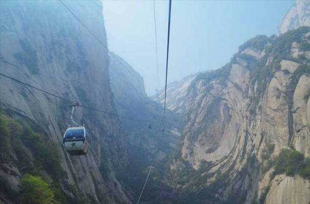 HUA SHAN Mountains